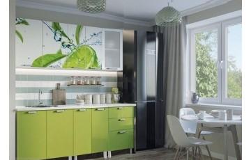 Virtuvė Citrina